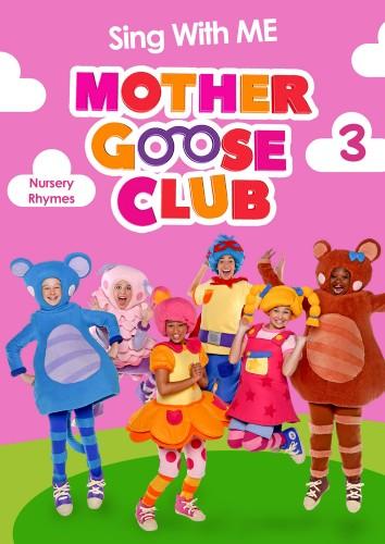 مادر گوس کلاب - بخش سوم