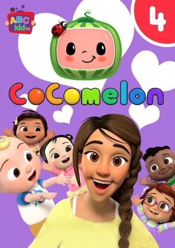 کوکوملون - بخش چهارم
