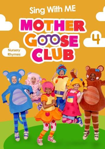 مادر گوس کلاب - بخش چهارم