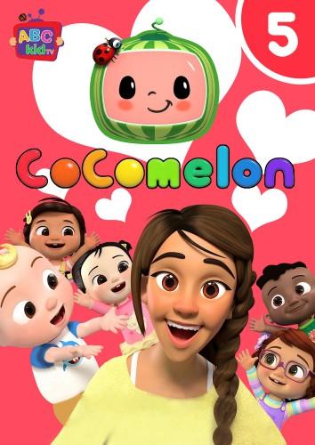 کوکوملون - بخش پنجم