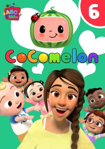 کوکوملون - بخش ششم
