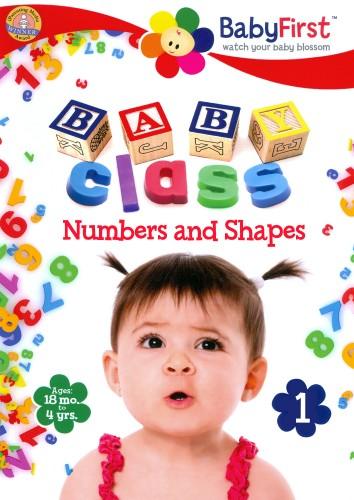 کلاس کودک - آموزش اعداد و شکل ها