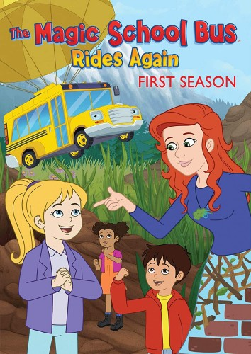 اتوبوس مدرسه جادویی - فصل اول